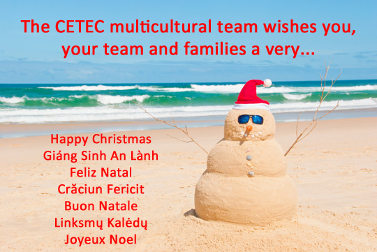 Merry Christmas from CETEC